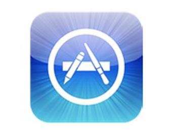 العروض الخصومات AppStore لهذا الأسبوع